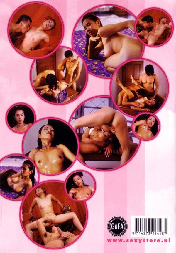 Oriental Pussy Angels # 5