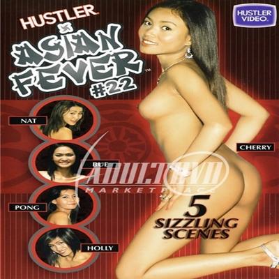 ASIAN FEVER #22