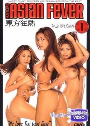 Asian Fever #1