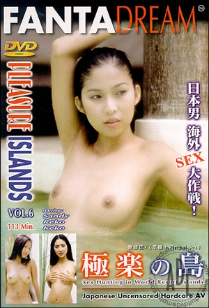 Thai Pleasure Island 6