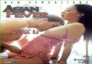 Asian Fever 2014 #1