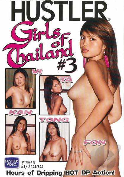 Girls Of Thailand # 3