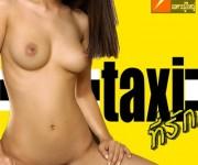 หนังไทย...แท็กซี่ที่รัก ภาค 1