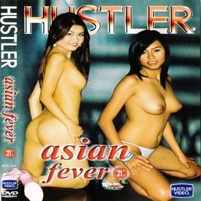 Asian Fever #21