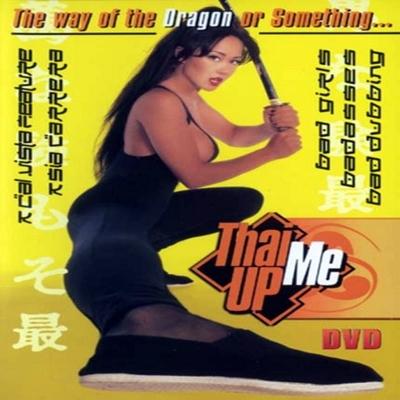 Thai Me Up สายลับสุดสวาท!!!