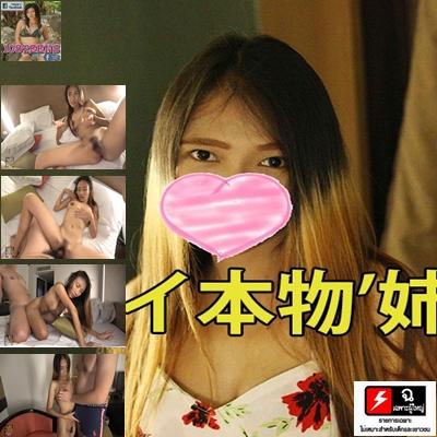สาวไทยตะลุยเอวี 15