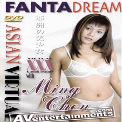 Asian Virtual 3