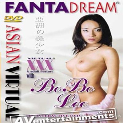 Asian Virtual 5