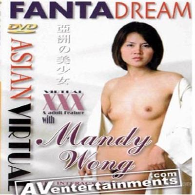 Asian Virtual 4