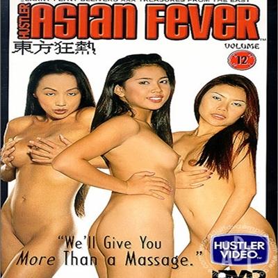 Asian Fever#12