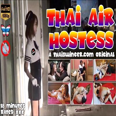 Thai Air Hostess บันทีกรักสาวแอร์โฮสเตร็ท