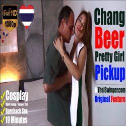 ร้อนรักสาวเชียร์เบียร์