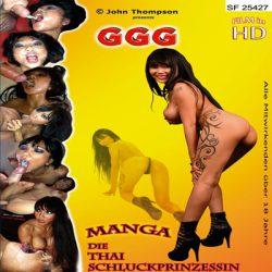 Manga the Thai princess swallowing