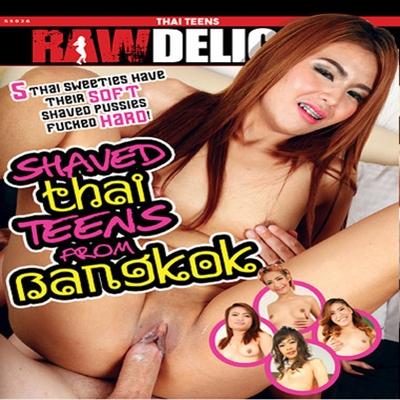 Shaved Thai Teens From Bangkok