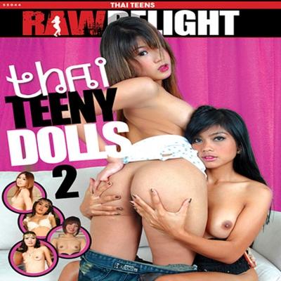 Thai Teen Doll 2