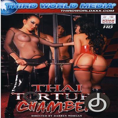 Thai Torture Chamber