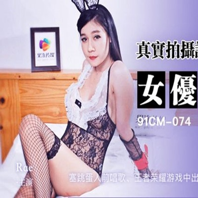 TH. erotic x series น้องบีม