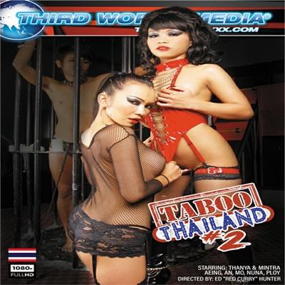 Taboo-thailand 2